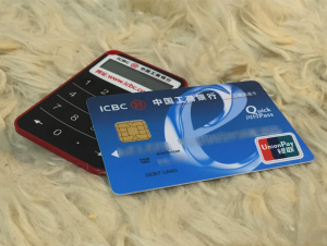 ICBC card